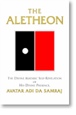 The Aletheon