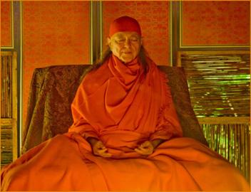 Adi Da Guru Purnima, July 18, 2008